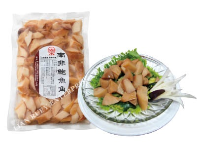 Orchid Brand Diced Conch
