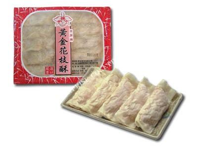 Golden Cuttlefish Roll